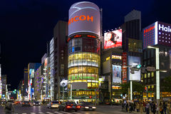 GInza district in Tokyo by night, Japan Royalty Free Stock Image