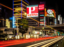 Ginza District, Tokyo Royalty Free Stock Photo