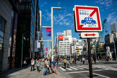 Ginza district in Tokyo Royalty Free Stock Image