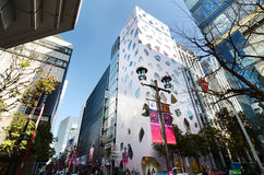 GINZA, JAPAN - NOV 26 : Modern building in Ginza Royalty Free Stock Image