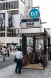 Ginza Stock Image