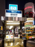 Ginza metro Royalty Free Stock Image