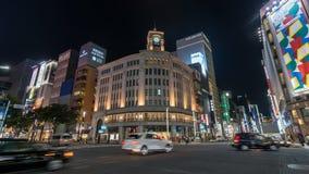 Ginza Seiko Clock Tower, secteur de Ginza à Tokyo, Japon photos stock