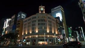 Ginza Seiko Zegarowy wierza, Ginza okręg w Tokio, Japonia zdjęcia royalty free