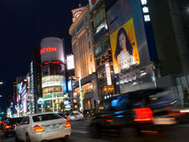 Ginza shopping district in tokyo japan Royalty Free Stock Photo