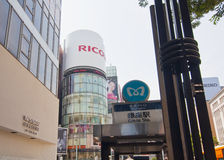 Ginza station Royalty Free Stock Images