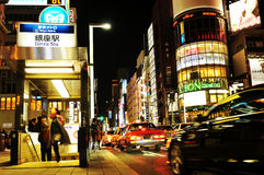 Ginza station, Tokyo Royalty Free Stock Image