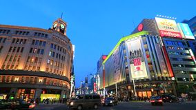 Ginza, Tokyo, Japan stock footage