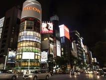 Ginza, Tokyo Royalty Free Stock Photos