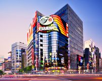 The Ginza, Tokyo Royalty Free Stock Photo