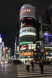 Ginza Yon-Chome crossing, Tokyo, Japan Stock Image