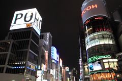 Ginza Yon-Chome crossing, Tokyo, Japan stock images