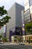 Ginza yon-chome korsning, Tokyo, Japan Arkivfoto