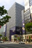 Ginza Yon die, Tokyo, Japan kruisen Stock Foto