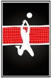 Giocatore di pallavolo illustrazione di stock