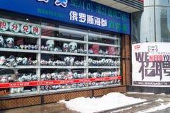 Giocattoli dei panda nel bisogno piccolissimo della finestra e dell'iscrizione e di logo del negozio voi immagine stock libera da diritti