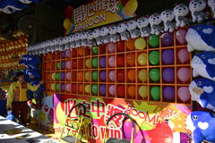 Giochi campo da giuoco, parco Hong Kong dell'oceano Fotografia Stock Libera da Diritti