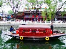Giochi il pipa sulla barca facente un giro turistico Fotografia Stock Libera da Diritti