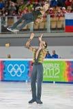 Giochi Olimpici 2012 della gioventù Immagine Stock