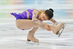 Giochi Olimpici 2012 della gioventù Fotografia Stock