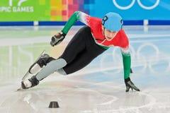 Giochi Olimpici 2012 della gioventù Immagini Stock Libere da Diritti