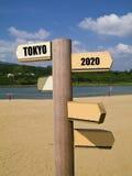 2020 giochi olimpici, Tokyo, Giappone Fotografia Stock Libera da Diritti