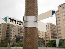 2020 giochi olimpici, Tokyo, Giappone Fotografie Stock