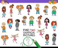 Gioco identico dei bambini del ritrovamento due per i bambini Fotografie Stock Libere da Diritti