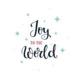 Gioia al mondo Biglietto postale della mano di Natale Illustrazione di vettore Immagini Stock