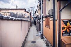 Gion стоковые фотографии rf