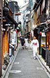 Gion Alley, Kyoto, Giappone Immagini Stock Libere da Diritti