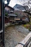 Gion Canal par jour photo stock