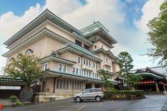 Gion Corner a Kyoto Fotografia Stock Libera da Diritti