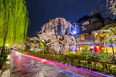 Gion District Kyoto Arkivfoto