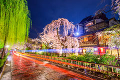 Gion District of Kyoto, Japan Stock Photos