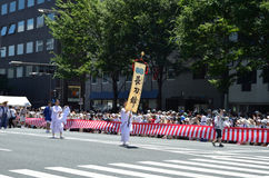 Gion festival parade in summer, Kyoto Japan. Royalty Free Stock Photography
