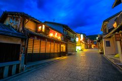 Gion Higashi night. Kyoto, Japan - April 24, 2017: old street in Gion Higashi at dusk, which means Gion Est, stands in front of Yasaka Temple with typical Royalty Free Stock Images