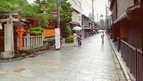 Gion Kimonos Fotografia Stock Libera da Diritti