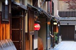 Gion, Kyoto, Japan Stock Photos