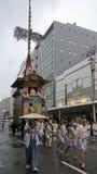 Gion Matsuri in Kyoto Stock Photography