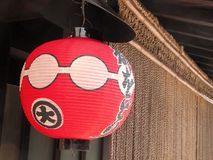 Gion paper lantern. Gion red paper lantern-extreme close up....very useful detail for any Japan travel related designs Stock Photo