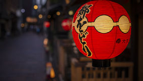 Gion street in Kyoto. Evening. Cars driving down the street in the area of Gion, Kyoto Royalty Free Stock Images
