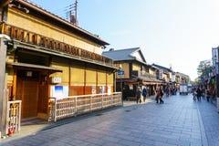 Gions-Bereich in Kyoto Japan Lizenzfreie Stockfotos