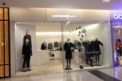 Giordaneladies shop in hong kong Stock Image