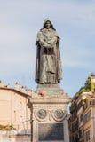 Giordano Bruno Stock Image