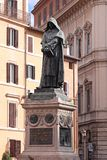 Giordano Bruno Royalty Free Stock Images