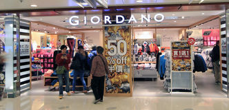 Giordano in Hong Kong Royalty Free Stock Image