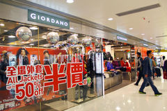 Giordano shop Royalty Free Stock Photo