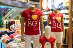 Giordano store Stock Image