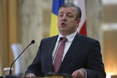 Giorgi Kvirikashvili, the Prime Minister of Georgia stock images